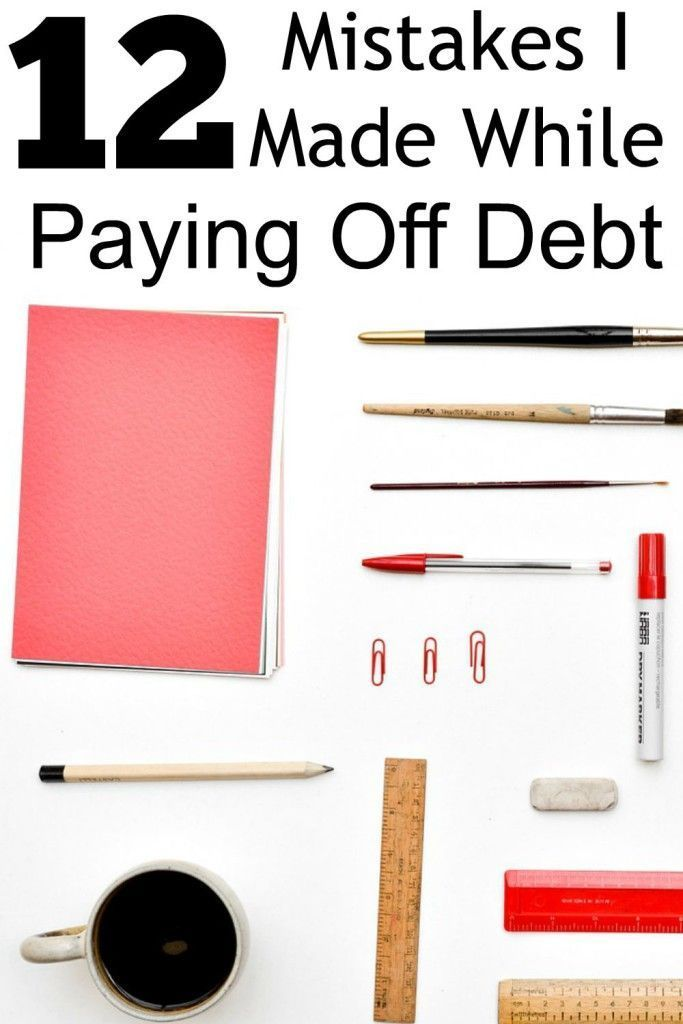 Here are plenty of dumb mistakes I made while paying off debt. Regardless, the story ends well and I paid off $7,661 in total debt while putting my hubby through school!