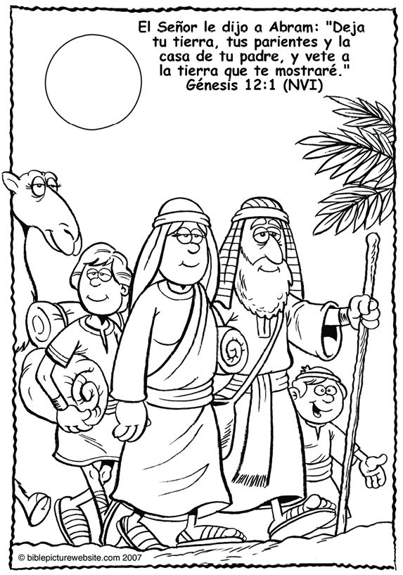 sky bible school coloring pages - photo#33