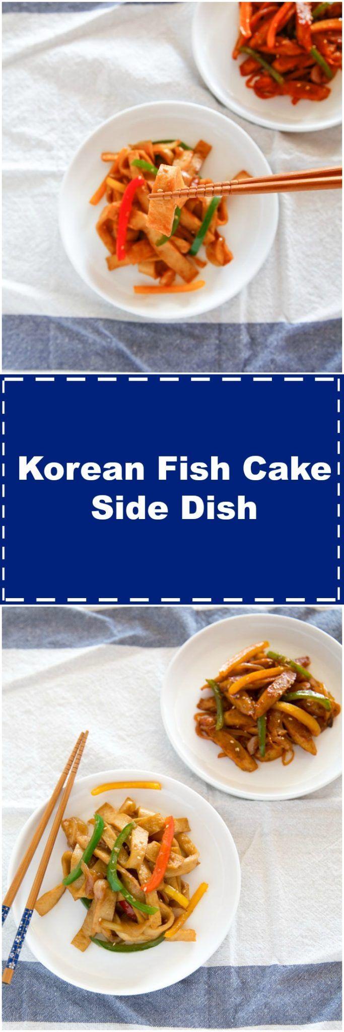 how to make fish dish