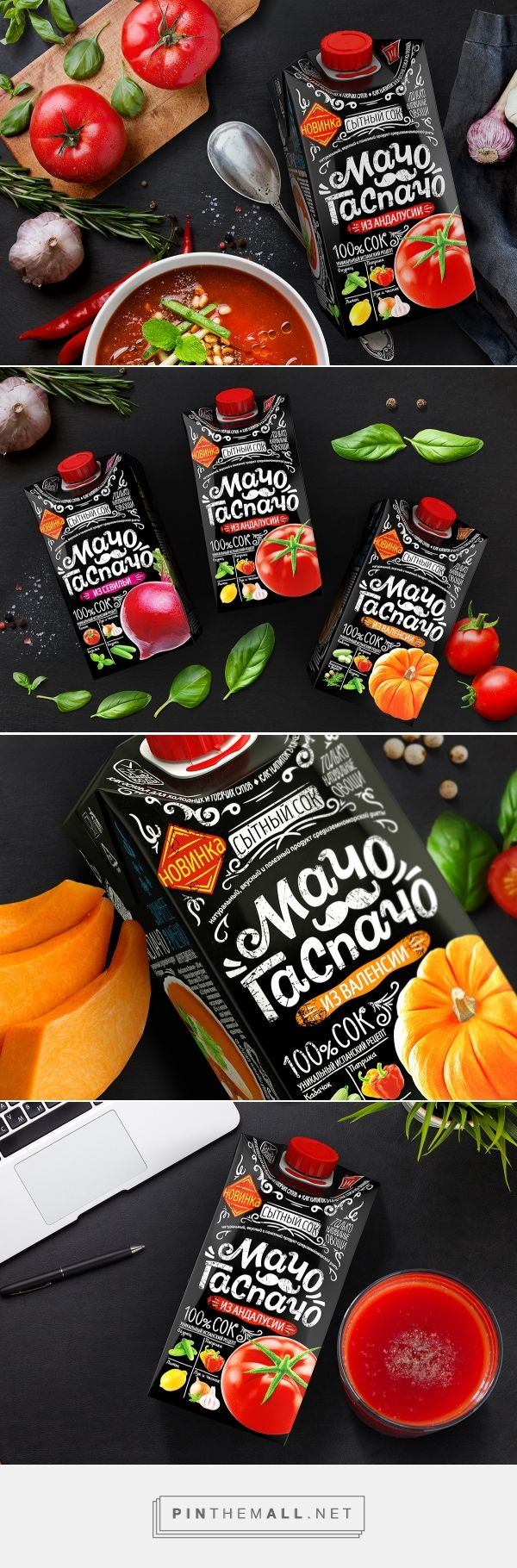 Мачо Гаспачо vegetable soups by DDVB. Source: Behance. Pin curated by #SFields99 #packaging #design #inspiration #ideas #innovation #branding #soup #vegetables