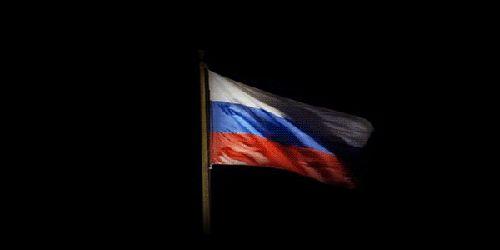 флаг России.gif