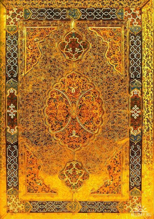 Quran... oh my god