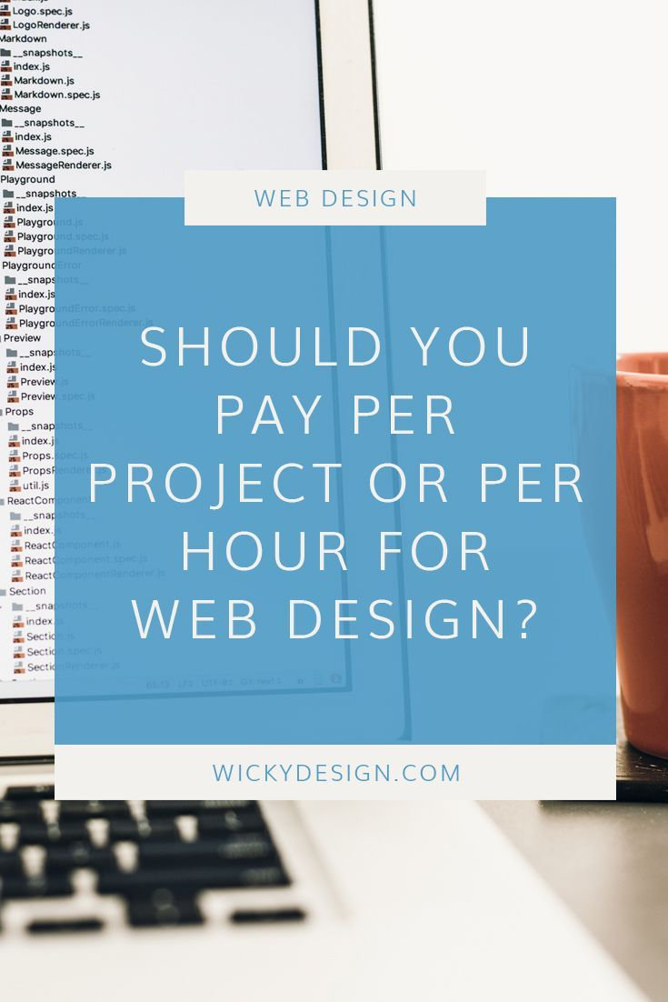 Why We Have Per Project Web Design Pricing Wicky Design Web Design Quotes Web Design Web Design Websites