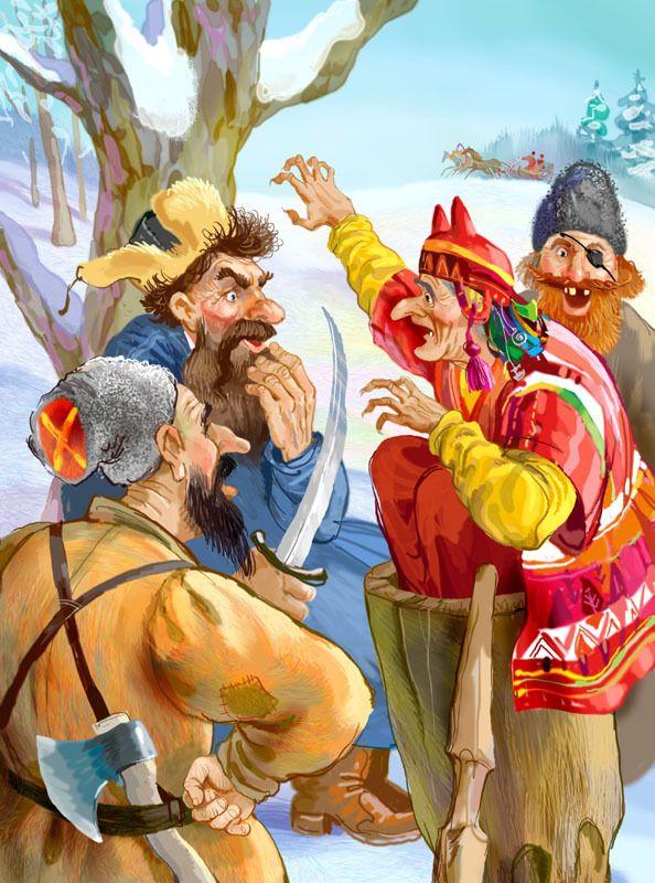 картинка с разбойниками петрович