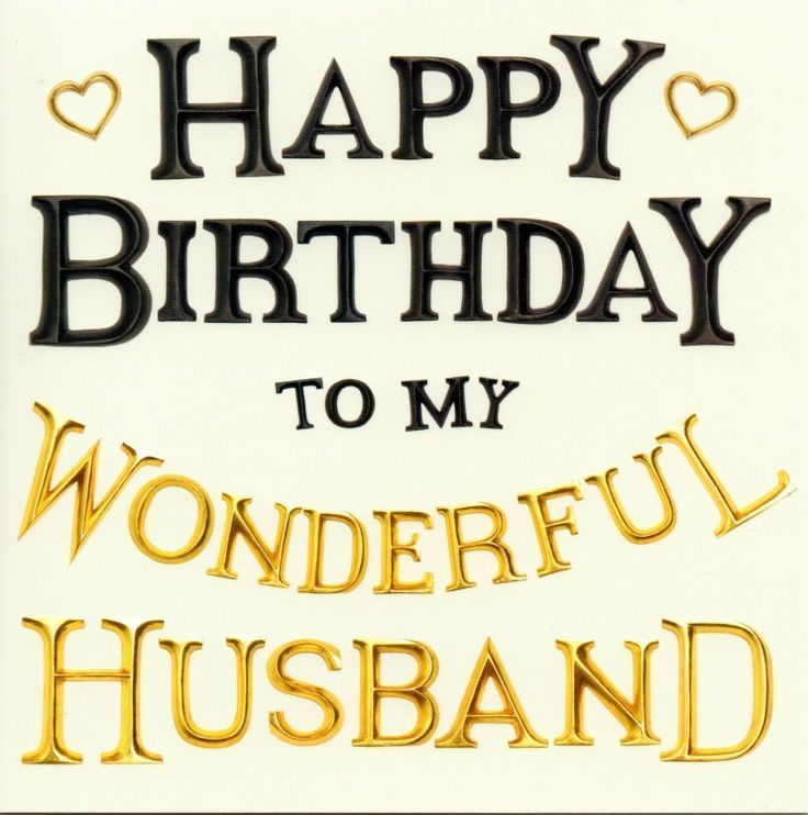 Happy Birthday To My Wonderful Husband