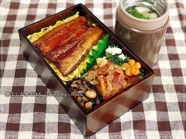 posted from @_nekotora_ 2014/04/25金曜日は、手抜きというか、楽して鰻丼弁当♪ うなぎ、ヒジキの五目煮、春菊の塩炒り豆腐、唐揚げのタレ漬け、エリンギとお豆腐のお吸い物 #obento #bento #obentoart でした❤