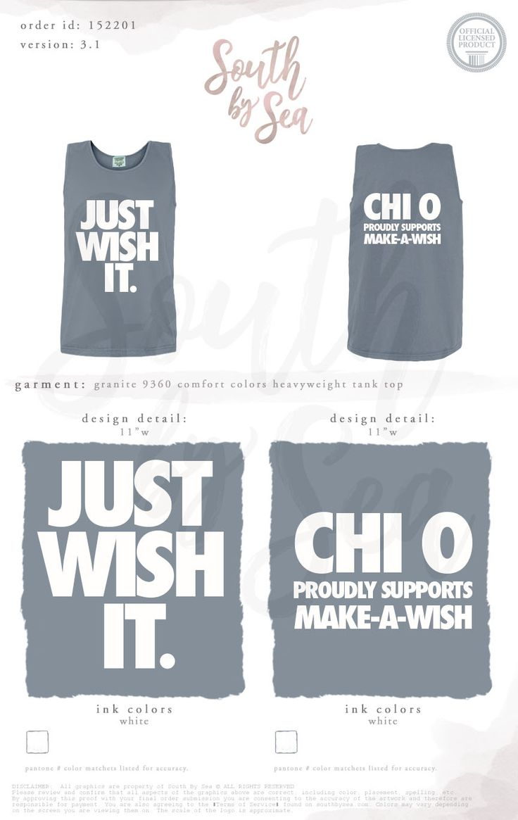 Chi Omega | Chi O | Make a Wish | Just Wish It | Philanthropy T-Shirt Design | South by Sea | Greek Tee Shirts | Greek Tank Tops | Custom Apparel Design | Custom Greek Apparel | Sorority Tee Shirts | Sorority Tanks | Sorority Shirt Designs