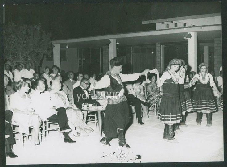GREECE RHODES ARISTOTELIS ONASSIS CLEMENTINE CHURCHILL FOLK DANCE ORIGINAL PHOTO. www.ebay.com