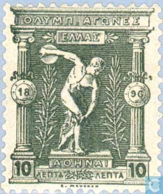 Postage Stamps - Greece - Discus-thrower