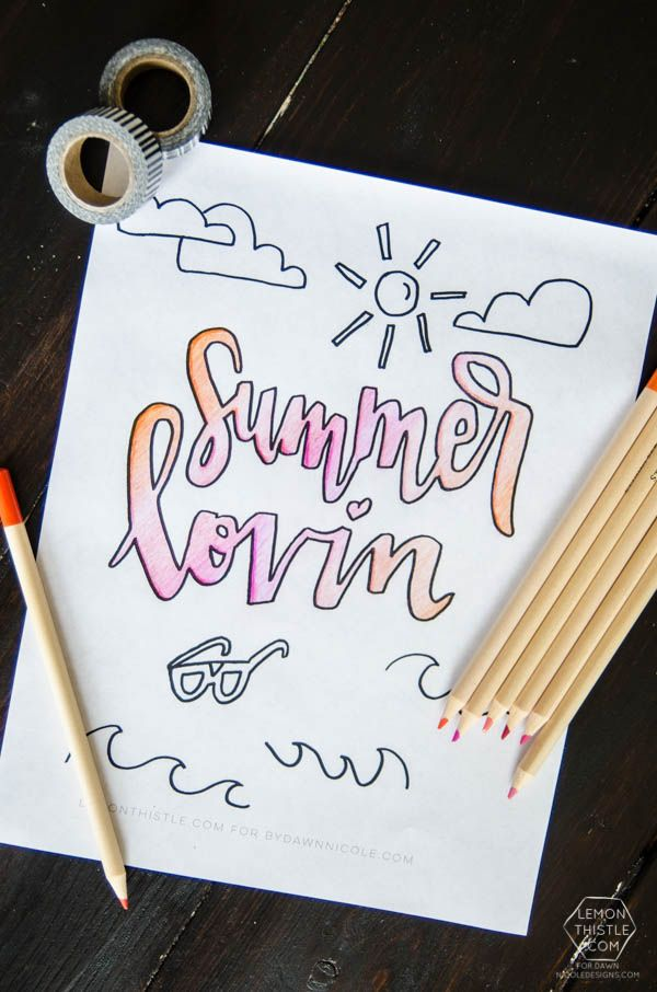 FREE Coloring Page Such A Fun Printable Sheet For The Summer Time I