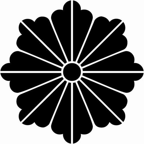 麻の花(あさのはな)