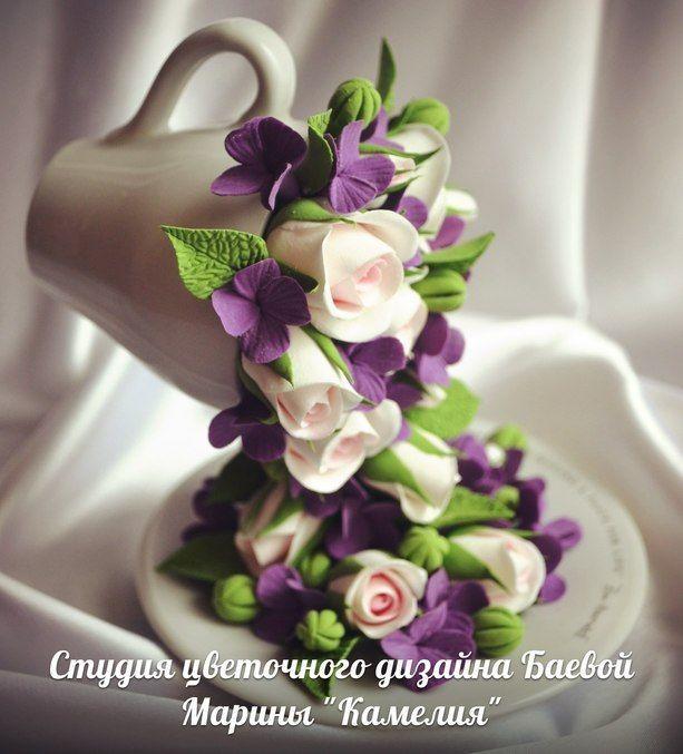 Парящая кофейная чашка... - Babyblog.ru