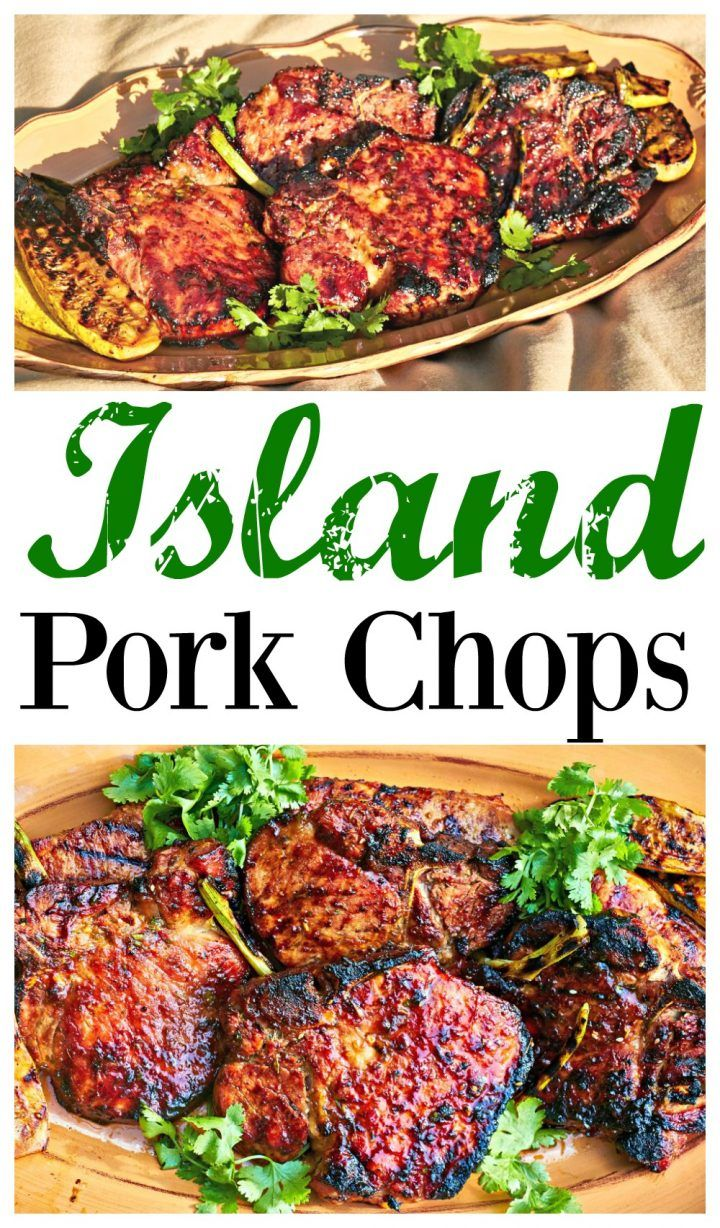 Island Pork Chops Recipe ~ DivineLifestyle.com ~ kitchen barbeque sauce dinner tenderloin healthy family dinners idea