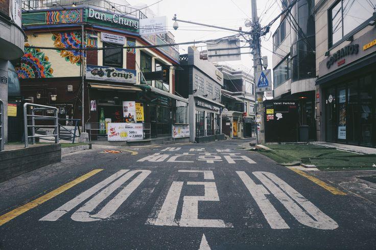 Itaewon, Seoul, South Korea - 인생 사랑 웃음