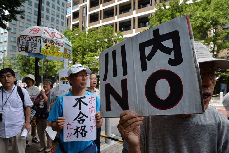 Japão vai inaugurar usina nuclear com novas medidas de segurança | #Chernobyl, #EnergiaNuclear, #Fukushima, #FukushimaDaiichi, #Japão
