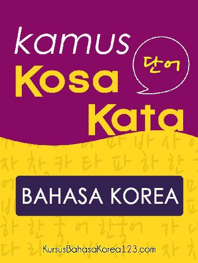 Metode ini HANYA untuk Anda yang SERIUS ingin pintar bahasa Korea!