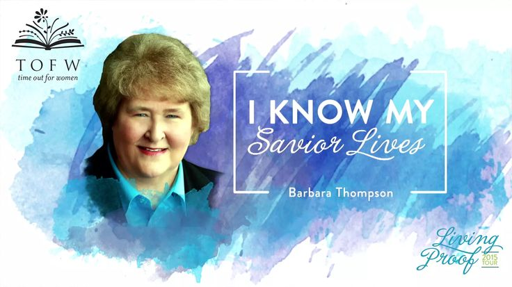 Watch I Know My Savior Lives - Barbara Thompson Online | Vimeo On Demand on Vimeo