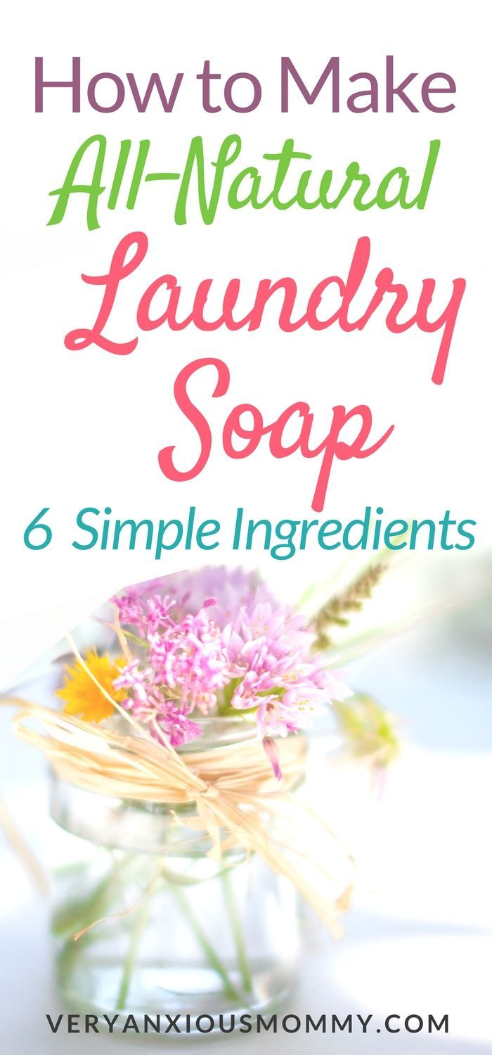 How To Make All Natural Liquid Laundry Detergent Natural Laundry