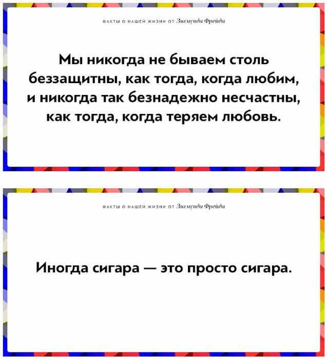 TiRx0PkUQuA (635x700, 198Kb)