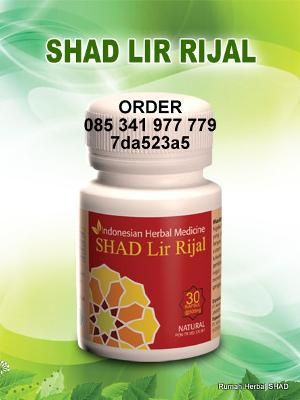 SHAD LIRRIJAL