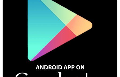 تحميل برنامج app store للايفون مجانا