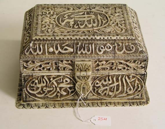 Islamic carved bone box