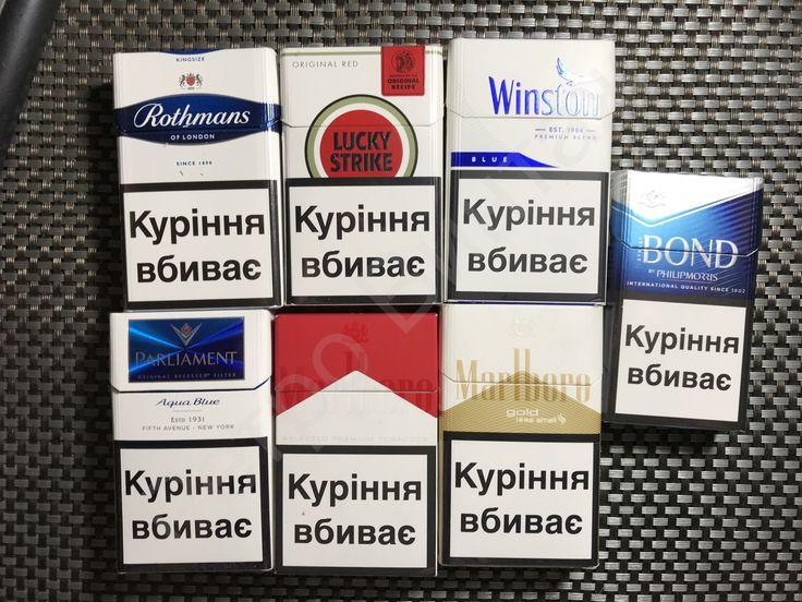 Купить пустые пачки из под сигарет купить электронных сигарет харьков