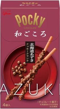 """""""宇治抹茶""""に続く、ポッキー和ごころ第2弾!"""