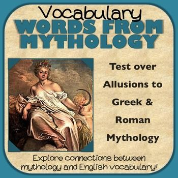 4th grade vocabulary test- allusions to Greek and Roman mythology FREE!