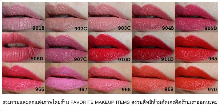 Wet Wet N Wild Matte Lipstick Pictures to Pin on Pinterest - PinsDaddy