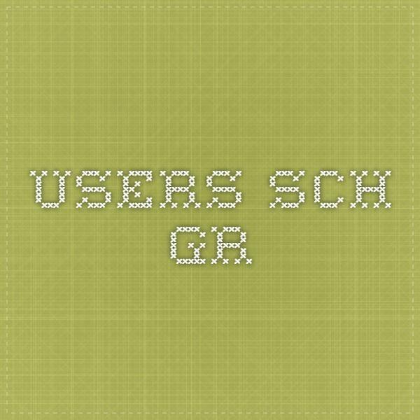 users.sch.gr