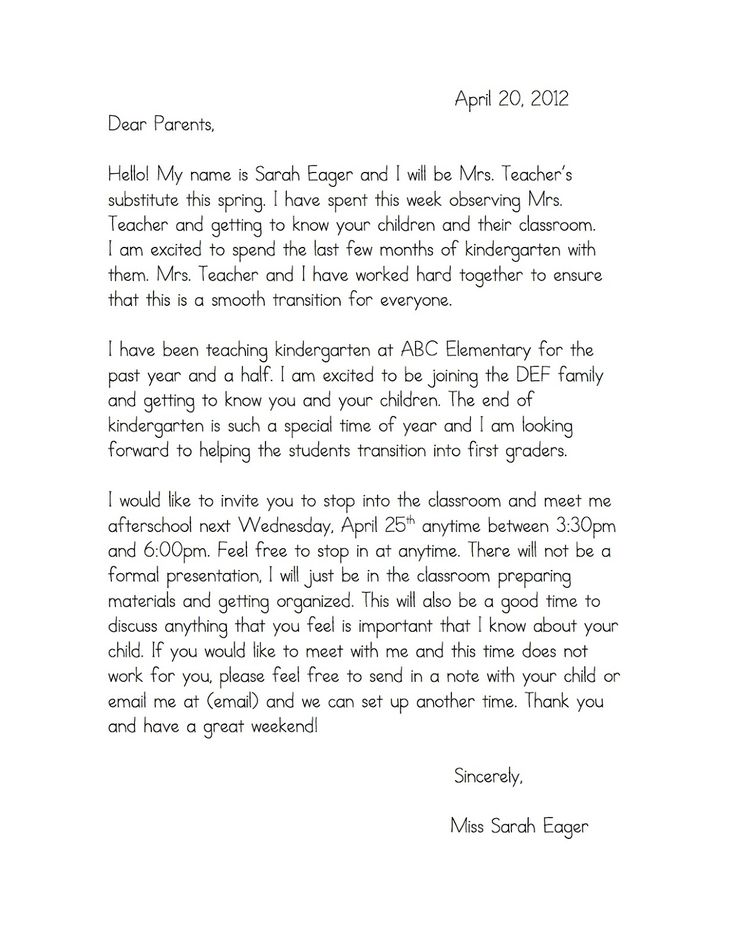 teacher letters to parents about behavior