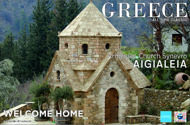 Sinevro, Greece — by Hellenic Travel & Events (HTE). The Armenian Church (the only one in the Peloponnese) at Synevro. It is owned and it is a part of M. Manoukian's...