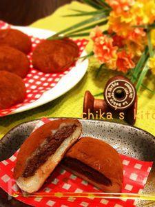 レンジで簡単♪切り餅と豆腐生チョコのひとくちチョコ餅♡