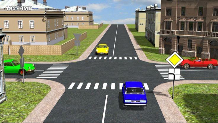 Проезд перекрёстков
