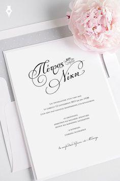 Συμβουλές για τα προσκλητήρια του γάμου σου by Bright White | The Wedding Tales Blog