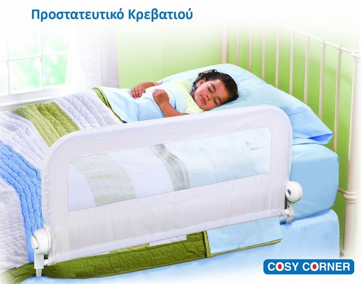 Summer Infant Προστατευτικό Κρεβατιού - Κατάλληλο από 18 μηνών έως 5 χρονών. http://goo.gl/IAQf3B