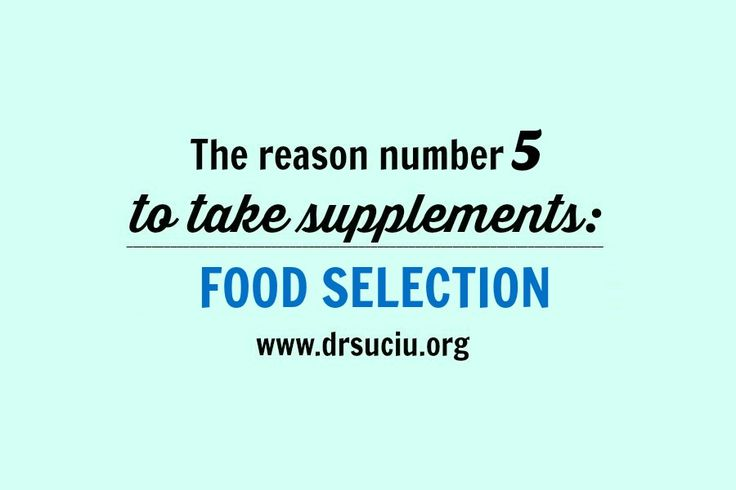 Picture drsuciu Reason number 5 to take supplements