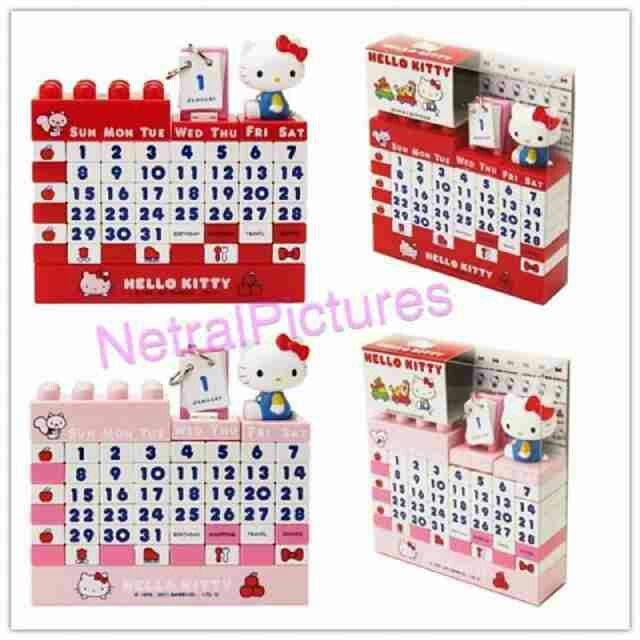 #kalender block #hellokitty ory @ 190.000