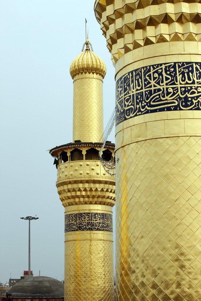 shrine of imam hussain, karbala, iraq | islamic architecture #minaret