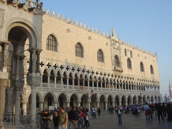 Doge's Palazzo & Prison, Venice, Italy