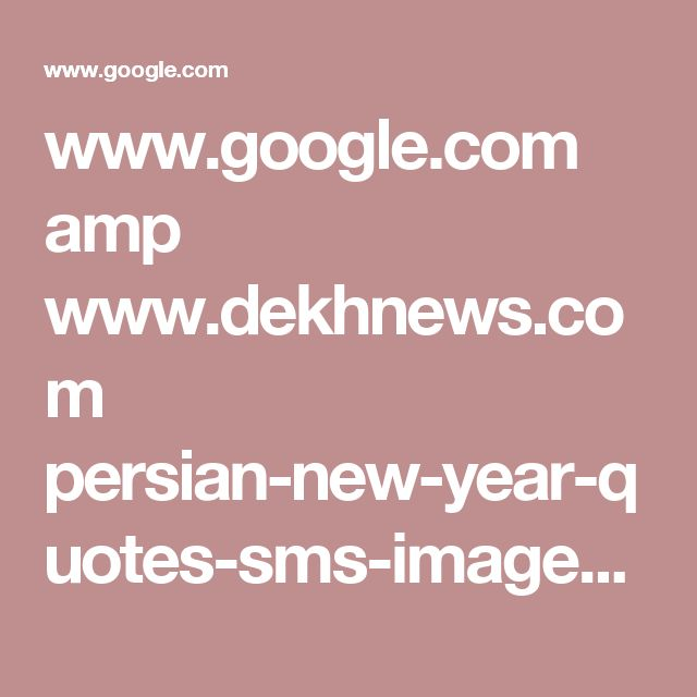 New Year Sms Quotes: 17 Best Ideas About New Year Wishes Messages On Pinterest