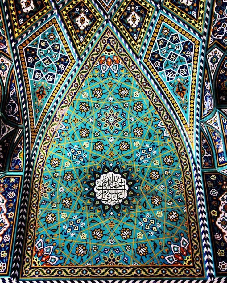 Fatimah Masumah Holy Shrine Qom, İran