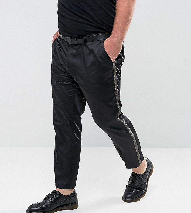 ASOS PLUS Skinny Suit Pants In Metallic Gold - Gold