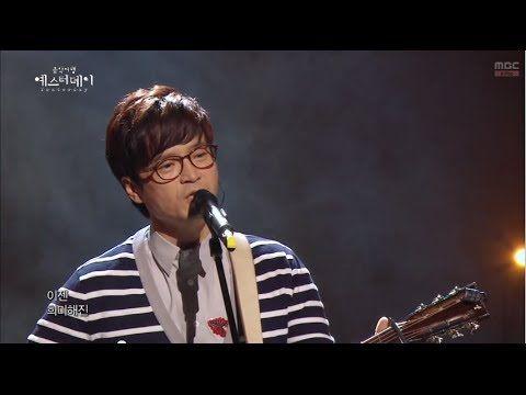 [HOT] Park Hak Gi - Fragrant memories, 박학기 - 향기로운 추억, Yesterday 20140412
