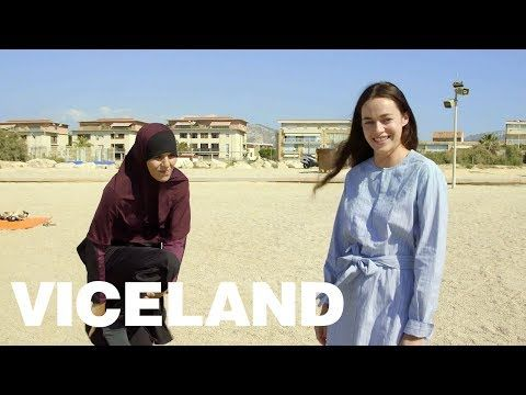 Beyond the Burkini in France: STATES OF UNDRESS (Preview)