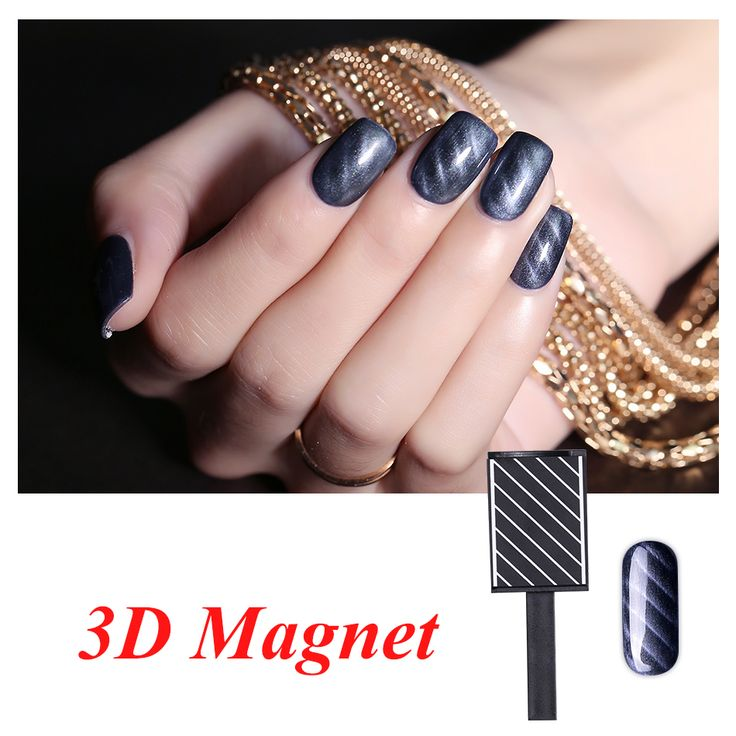 Nail Art 3D Cat Eye Magnet Cat Eyes Effect UV Nail Gel Polish Art Equipment Magnetic Vertical Stick Tools Gelpolish Gel Varnish