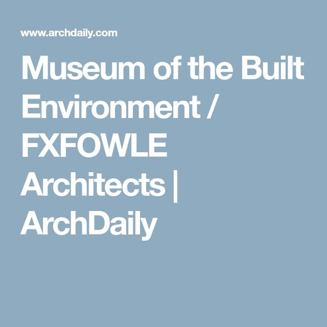 Museum of the Built Environment / FXFOWLE Architects | ArchDaily