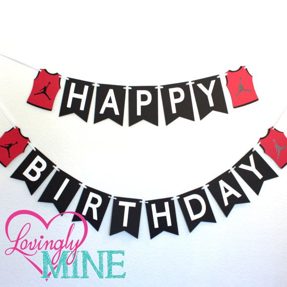 Happy Birthday Banner in Red White & Black Jordan by LovinglyMine