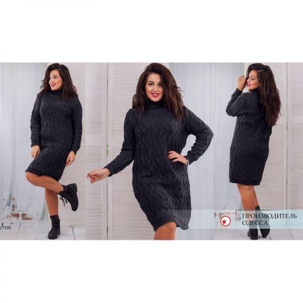 Платье женское ровного кроя вязаное шерстяное темно-серый